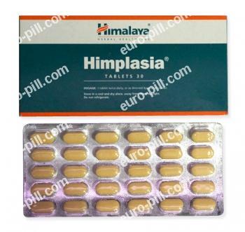 Himplasia Discount